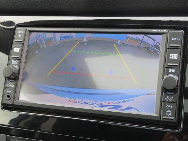 20X SDナビ カメラ サンルーフ 衝突軽減 Pバックドア(4枚目)