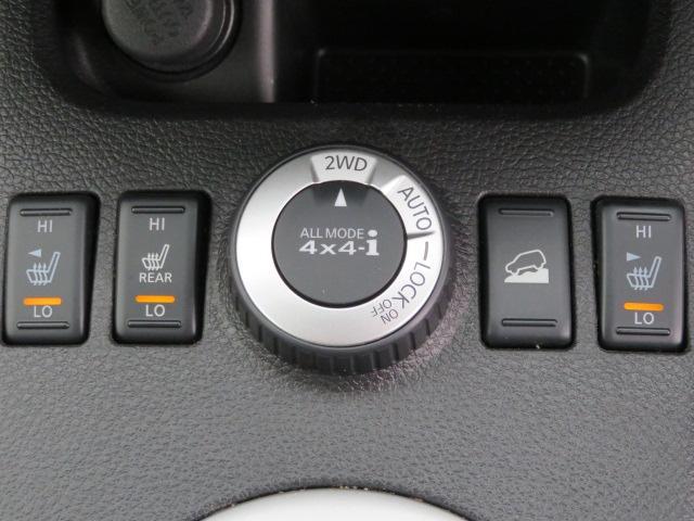 20Xtt ブラック エクストリーマーX 8型ナビ 4WD(5枚目)