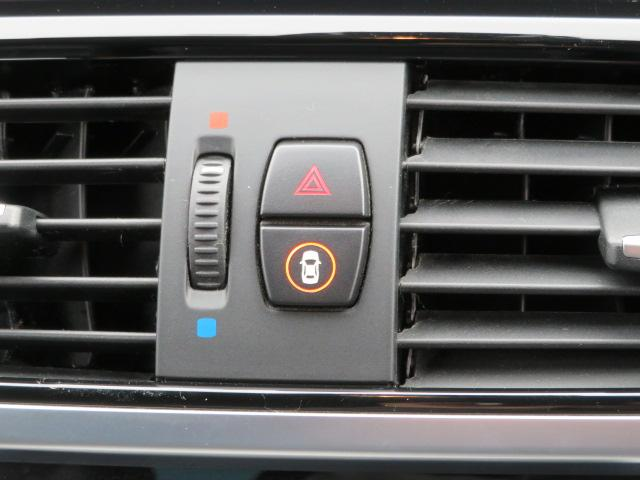 インテリジェントセーフティ装備。歩行者検地機能や衝突軽減ブレーキ機能を備えております。