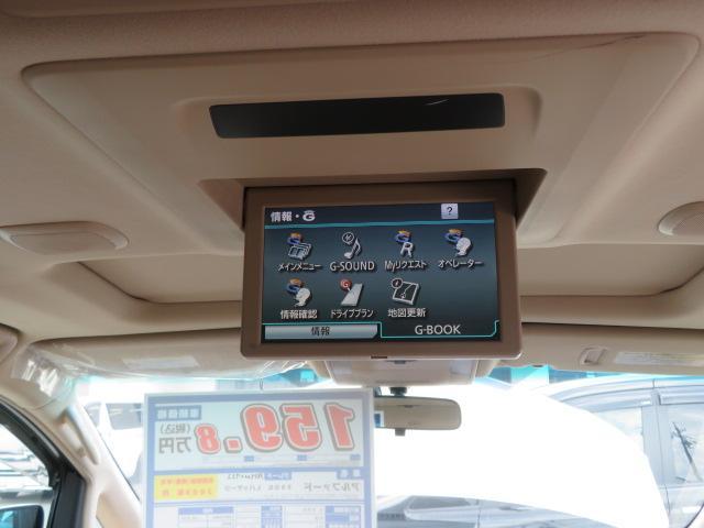 350G Lパッケージ 本革 SR ナビ 天吊M 両側PS(6枚目)