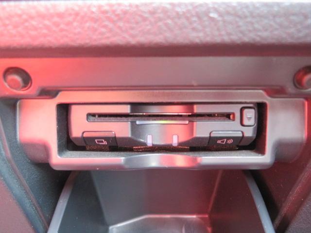 240S HDDフルセグナビ Bカメラ 天吊りM 両側電動(6枚目)