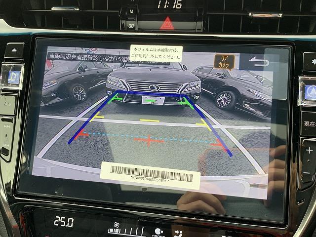 アルパインBIGX10インチをインストール済み☆バックカメラ・ETC・ドライブレコーダー付きのフルセットとなります☆