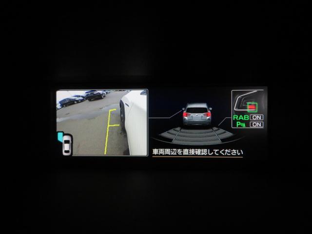 「スバル」「XVハイブリッド」「SUV・クロカン」「静岡県」の中古車35