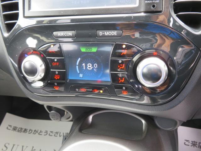15RX タイプV 純正フルセグナビ ETC スマートキー(6枚目)