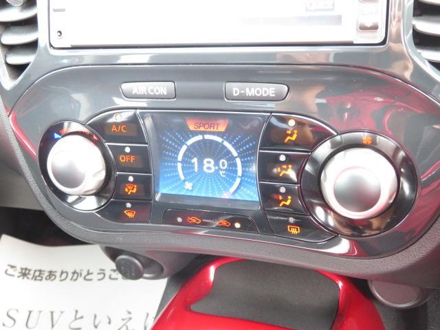 15RX 純正HDDフルセグナビ Bカメラ スマートキー(5枚目)
