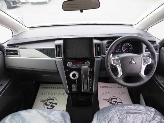 アーバンギア G パワーパッケージ 登録済未使用車(2枚目)