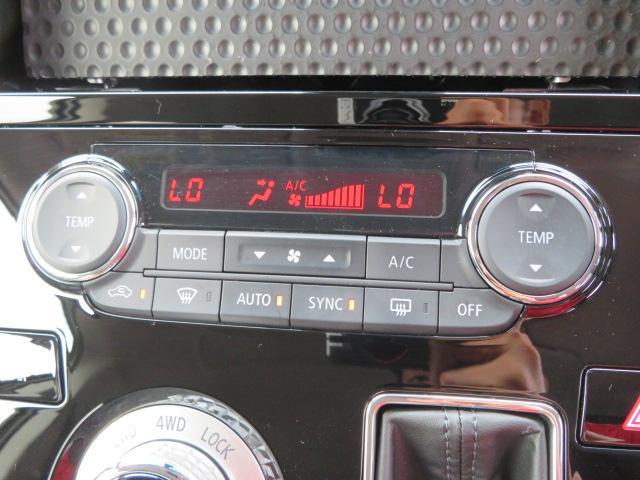 アーバンギア G パワーパッケージ 登録済未使用車(7枚目)
