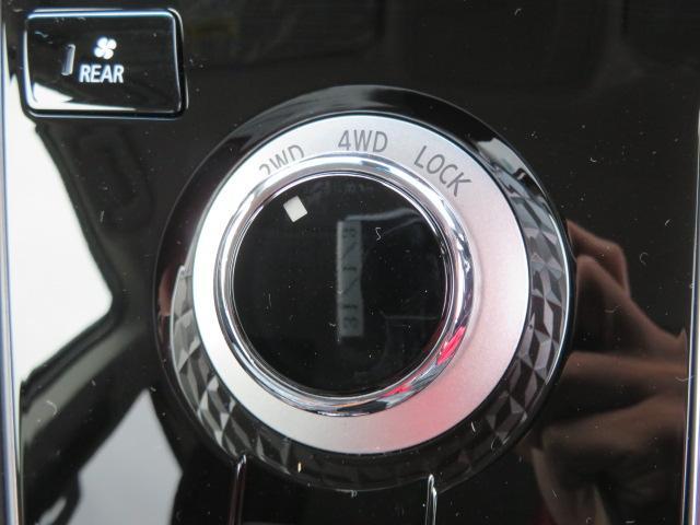 アーバンギア G パワーパッケージ 登録済未使用車(3枚目)