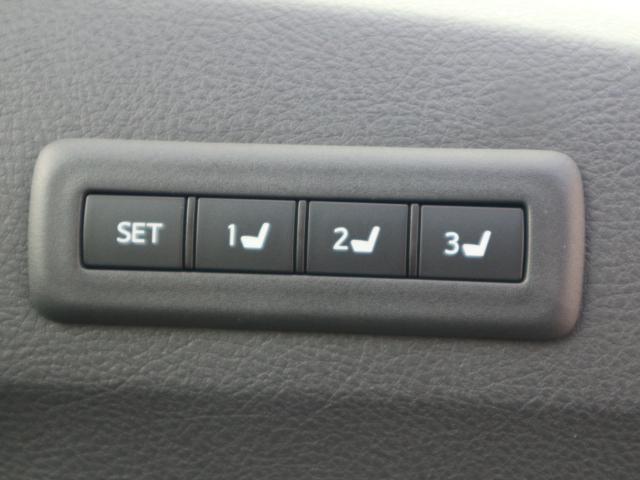 240S Cパッケージ 8型ナビ 両側PS Pバックドア(12枚目)