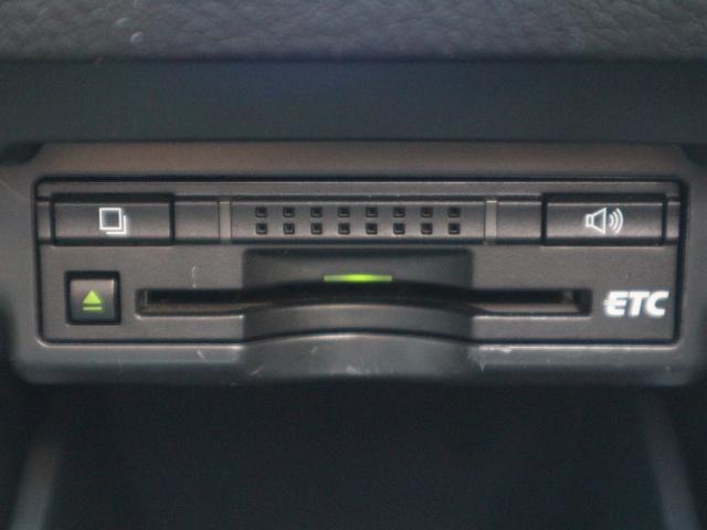 240S Cパッケージ 8型ナビ 両側PS Pバックドア(13枚目)