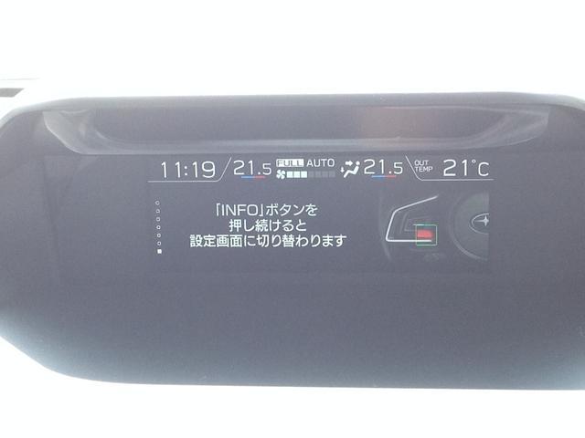 アドバンス ルーフレール レーダークルコン LED Xモード(38枚目)
