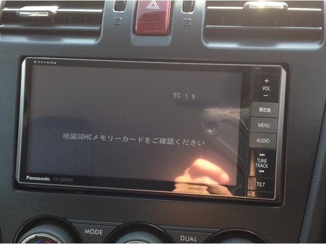 2.0XT EyeSight ナビ カメラ レーダークルコン(3枚目)