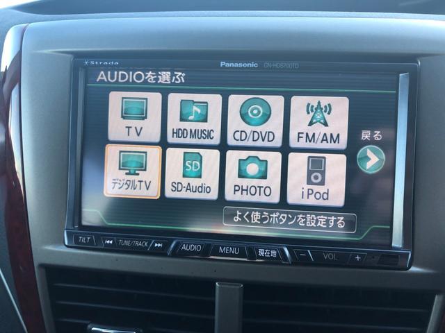 2.0XS 4WD ナビ クルコン HID シートH(37枚目)