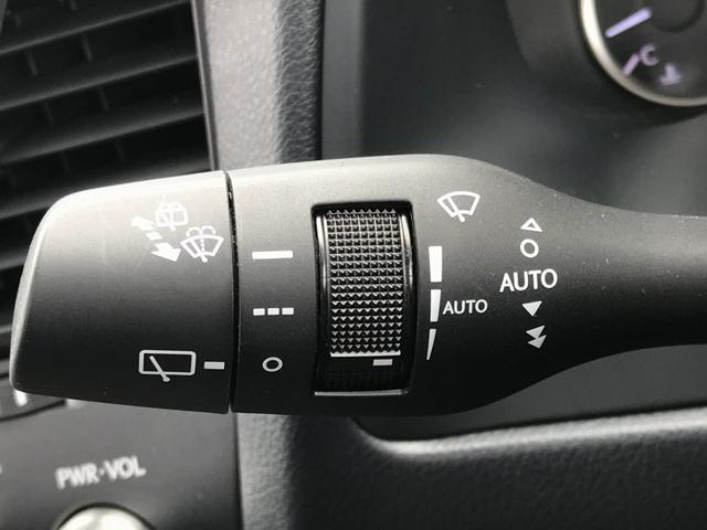 RX300 バージョンL 300バージョンL 現行 AC100V パノラマルーフ 衝突軽減ブレーキ 本革 レーダークルーズコントロール シートヒーター シートクーラー パワーバックドア アラウンドビューモニター(41枚目)