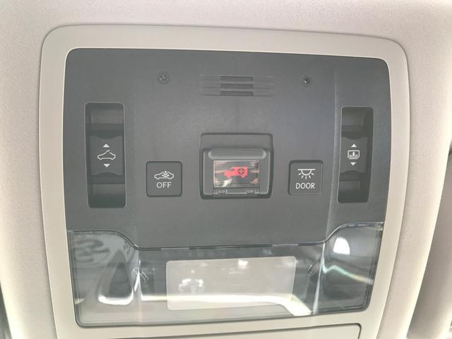 RX300 バージョンL 300バージョンL 現行 AC100V パノラマルーフ 衝突軽減ブレーキ 本革 レーダークルーズコントロール シートヒーター シートクーラー パワーバックドア アラウンドビューモニター(51枚目)