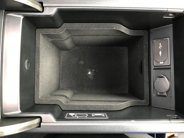 RX300 バージョンL 300バージョンL 現行 AC100V パノラマルーフ 衝突軽減ブレーキ 本革 レーダークルーズコントロール シートヒーター シートクーラー パワーバックドア アラウンドビューモニター(69枚目)