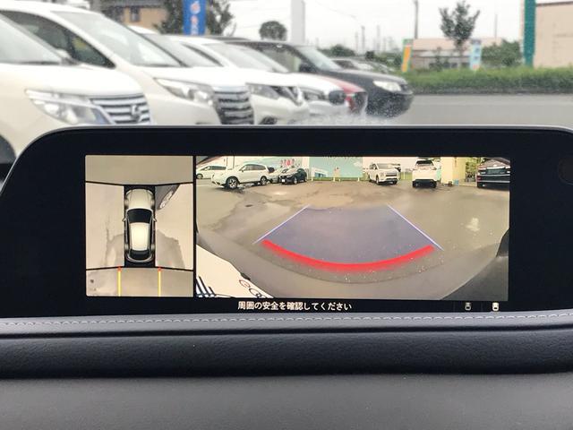 XD プロアクティブ アラウンドビューモニター レーダークルーズコントロール フルセグナビ パワーバックドア ヘッドディスプレイ 衝突軽減ブレーキ クリアランスソナー Bluetooth ETC LEDヘッドライトランプ(4枚目)
