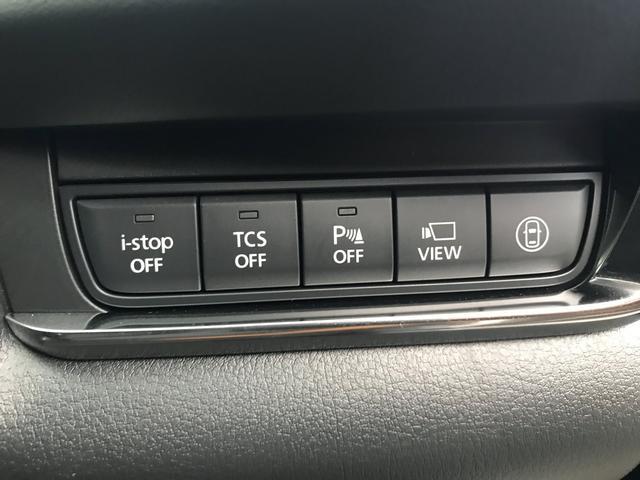 XD プロアクティブ アラウンドビューモニター レーダークルーズコントロール フルセグナビ パワーバックドア ヘッドディスプレイ 衝突軽減ブレーキ クリアランスソナー Bluetooth ETC LEDヘッドライトランプ(25枚目)
