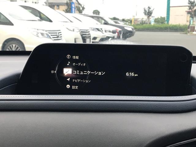 XD プロアクティブ アラウンドビューモニター レーダークルーズコントロール フルセグナビ パワーバックドア ヘッドディスプレイ 衝突軽減ブレーキ クリアランスソナー Bluetooth ETC LEDヘッドライトランプ(28枚目)