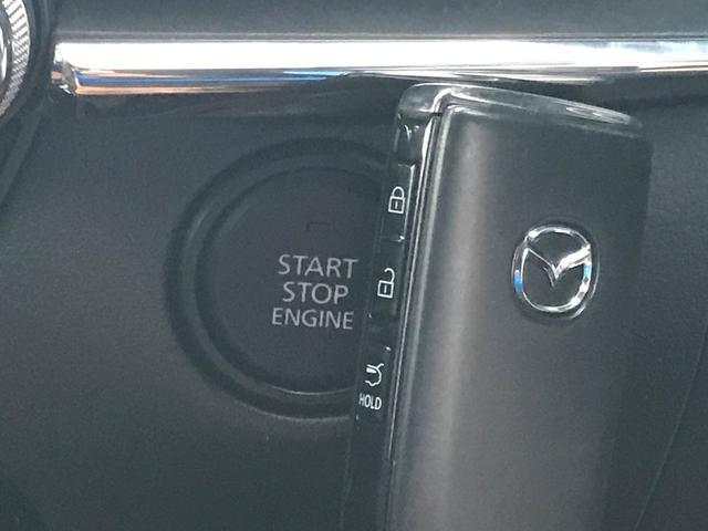 XD プロアクティブ アラウンドビューモニター レーダークルーズコントロール フルセグナビ パワーバックドア ヘッドディスプレイ 衝突軽減ブレーキ クリアランスソナー Bluetooth ETC LEDヘッドライトランプ(29枚目)