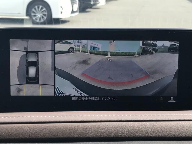 XD Lパッケージ マツダコネクトナビ アラウンドビューモニター レーダークルーズコントロール 電動格納ミラー 衝突軽減ブレーキ LEDヘッドライトランプ オートライト シートヒーター ターボ Bluetooth(5枚目)