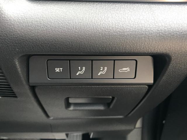 XD Lパッケージ マツダコネクトナビ アラウンドビューモニター レーダークルーズコントロール 電動格納ミラー 衝突軽減ブレーキ LEDヘッドライトランプ オートライト シートヒーター ターボ Bluetooth(6枚目)