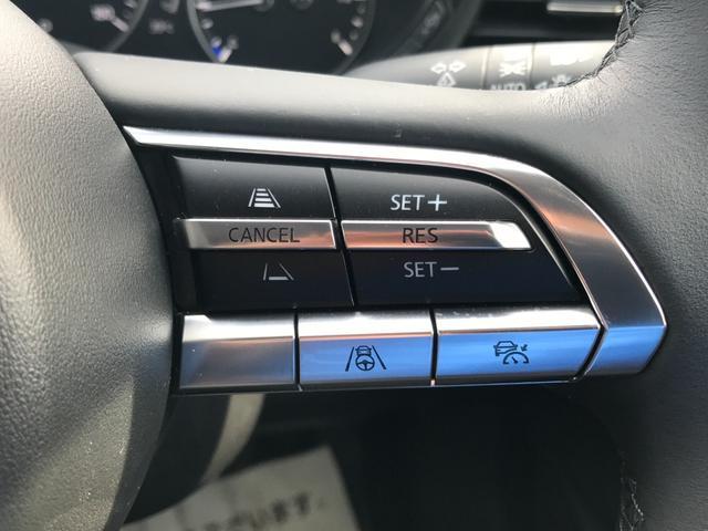 XD Lパッケージ マツダコネクトナビ アラウンドビューモニター レーダークルーズコントロール 電動格納ミラー 衝突軽減ブレーキ LEDヘッドライトランプ オートライト シートヒーター ターボ Bluetooth(8枚目)