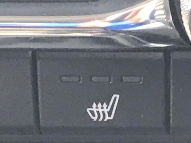XD Lパッケージ マツダコネクトナビ アラウンドビューモニター レーダークルーズコントロール 電動格納ミラー 衝突軽減ブレーキ LEDヘッドライトランプ オートライト シートヒーター ターボ Bluetooth(9枚目)