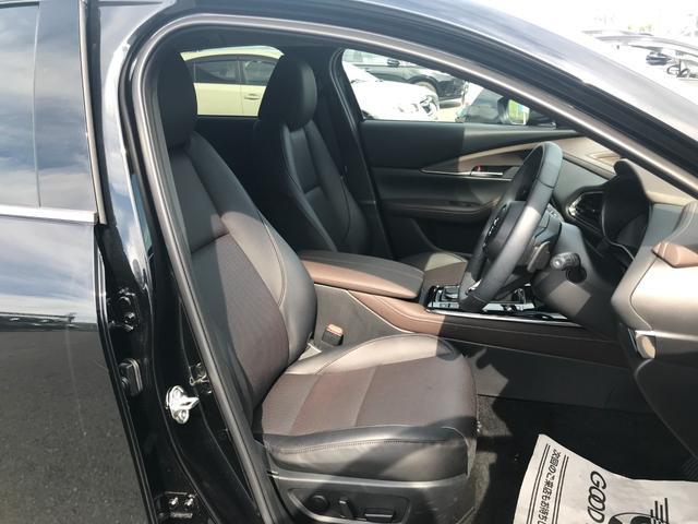 XD Lパッケージ マツダコネクトナビ アラウンドビューモニター レーダークルーズコントロール 電動格納ミラー 衝突軽減ブレーキ LEDヘッドライトランプ オートライト シートヒーター ターボ Bluetooth(12枚目)