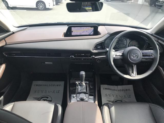 XD Lパッケージ マツダコネクトナビ アラウンドビューモニター レーダークルーズコントロール 電動格納ミラー 衝突軽減ブレーキ LEDヘッドライトランプ オートライト シートヒーター ターボ Bluetooth(25枚目)