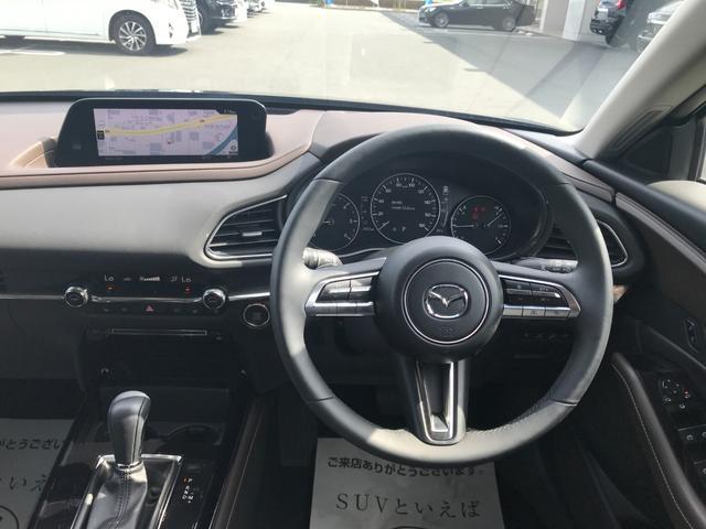 XD Lパッケージ マツダコネクトナビ アラウンドビューモニター レーダークルーズコントロール 電動格納ミラー 衝突軽減ブレーキ LEDヘッドライトランプ オートライト シートヒーター ターボ Bluetooth(32枚目)
