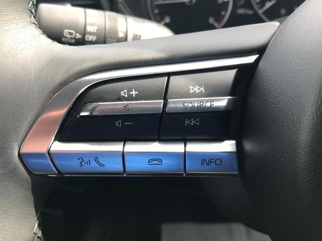 XD Lパッケージ マツダコネクトナビ アラウンドビューモニター レーダークルーズコントロール 電動格納ミラー 衝突軽減ブレーキ LEDヘッドライトランプ オートライト シートヒーター ターボ Bluetooth(34枚目)