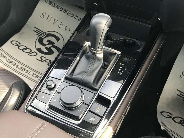 XD Lパッケージ マツダコネクトナビ アラウンドビューモニター レーダークルーズコントロール 電動格納ミラー 衝突軽減ブレーキ LEDヘッドライトランプ オートライト シートヒーター ターボ Bluetooth(35枚目)