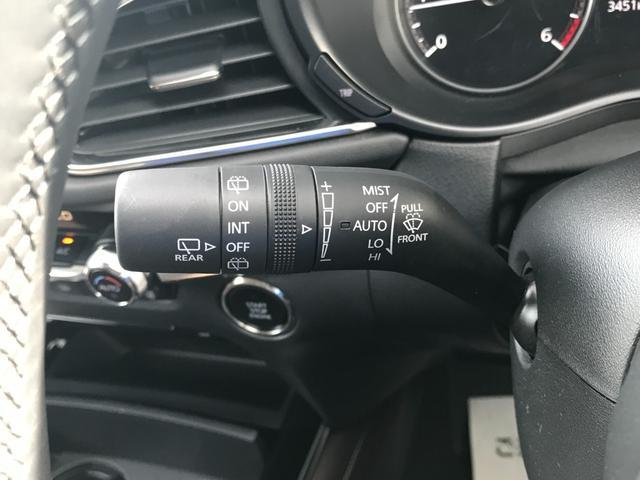 XD Lパッケージ マツダコネクトナビ アラウンドビューモニター レーダークルーズコントロール 電動格納ミラー 衝突軽減ブレーキ LEDヘッドライトランプ オートライト シートヒーター ターボ Bluetooth(36枚目)