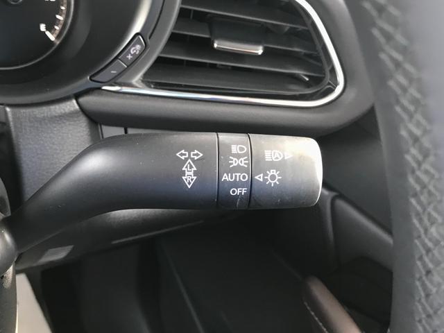 XD Lパッケージ マツダコネクトナビ アラウンドビューモニター レーダークルーズコントロール 電動格納ミラー 衝突軽減ブレーキ LEDヘッドライトランプ オートライト シートヒーター ターボ Bluetooth(37枚目)