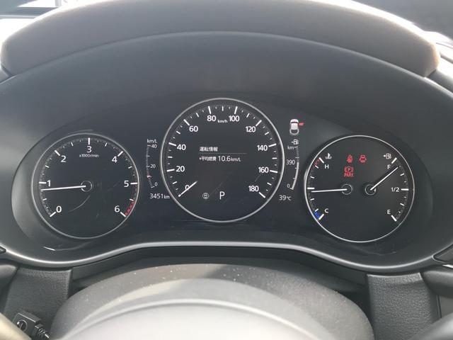 XD Lパッケージ マツダコネクトナビ アラウンドビューモニター レーダークルーズコントロール 電動格納ミラー 衝突軽減ブレーキ LEDヘッドライトランプ オートライト シートヒーター ターボ Bluetooth(38枚目)