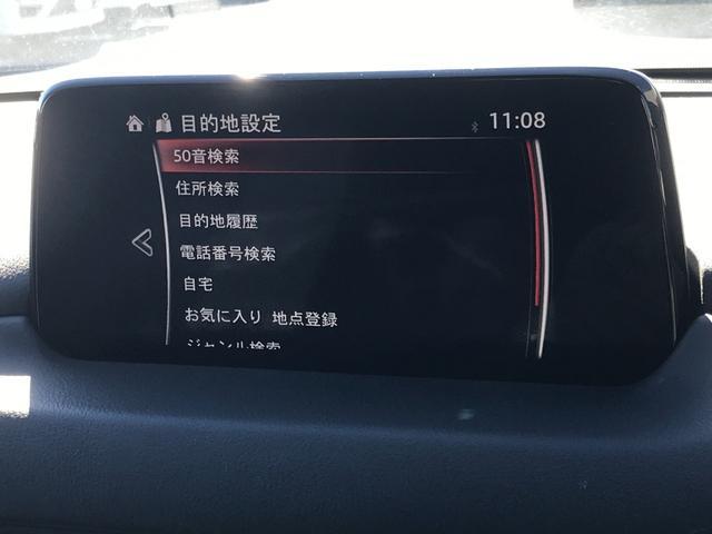 XD Lパッケージ コネクトナビ地デジ 全方位カメラ ブラインドスポット 本革 電動トランク LEDヘッド コーナーセンサー ビルトインETC 6人乗り キャプテンシート ディーゼルTB(34枚目)