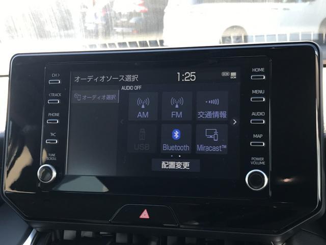 S 新車未登録 ディスプレイオーディオ セーフティセンス レーダークルコン バックカメラ USBコンセント LED プリクラッシュ レーンキープ スマートキー(43枚目)