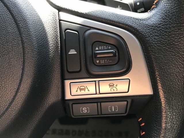 X-ブレイク 後期 メーカーSDナビ地デジ アイサイトVer3 4WD ダウンヒルアシスト X-MODE Bカメラ ETC レーダークルーズ 衝突軽減 レーンキープ 電動ゲート ルーフレール(8枚目)