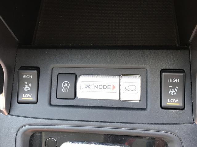 X-ブレイク 後期 メーカーSDナビ地デジ アイサイトVer3 4WD ダウンヒルアシスト X-MODE Bカメラ ETC レーダークルーズ 衝突軽減 レーンキープ 電動ゲート ルーフレール(9枚目)