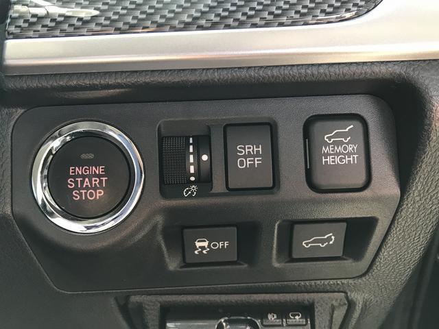 X-ブレイク 後期 メーカーSDナビ地デジ アイサイトVer3 4WD ダウンヒルアシスト X-MODE Bカメラ ETC レーダークルーズ 衝突軽減 レーンキープ 電動ゲート ルーフレール(39枚目)