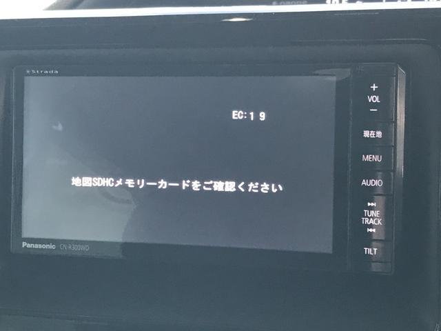 V SDナビ地デジ 天井モニター 両側パワスラ クルコン LEDヘッドライト バックカメラ ETC 7人 ウォークスルー(4枚目)