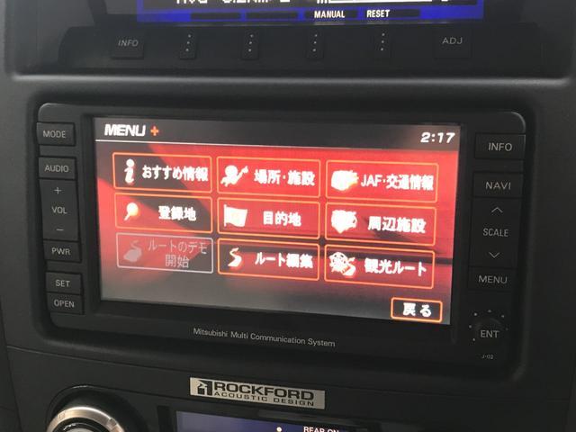 ロング SUPER EXCEED MKW/MK46ML+17AW リフトアップ A/Tタイヤ HDDナビ シートヒーター Pシート ETC クルーズコントロール 3列7人 ETC ロックフォード 本革シート(49枚目)