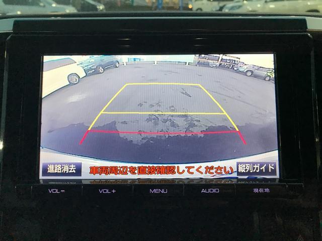 2.5S Cパッケージ 純正9型SDナビ 天井モニター 衝突軽減 バックカメラ ETC シートヒータ 両側パワスラ 電動トランク レーダークルーズ キャプテンシート オットマン 7人乗り ステアリングヒーター LEDヘッド(4枚目)