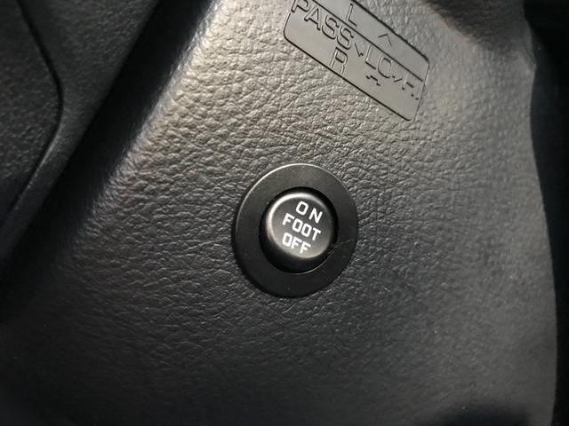 2.5S Cパッケージ 純正9型SDナビ 天井モニター 衝突軽減 バックカメラ ETC シートヒータ 両側パワスラ 電動トランク レーダークルーズ キャプテンシート オットマン 7人乗り ステアリングヒーター LEDヘッド(30枚目)