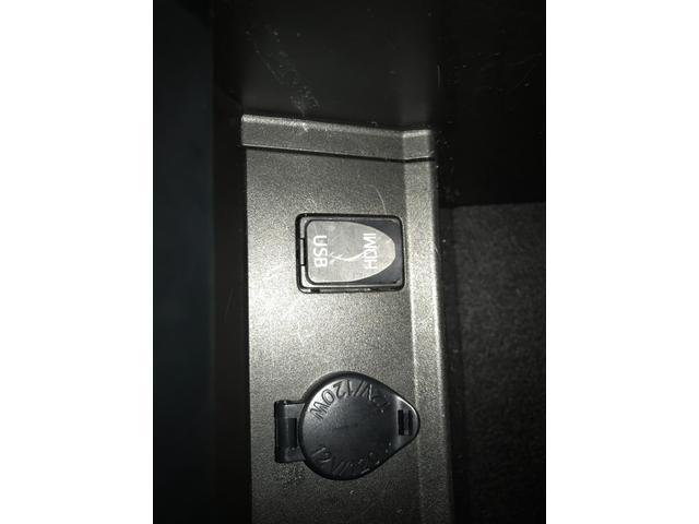 2.5S Cパッケージ 純正9型SDナビ 天井モニター 衝突軽減 バックカメラ ETC シートヒータ 両側パワスラ 電動トランク レーダークルーズ キャプテンシート オットマン 7人乗り ステアリングヒーター LEDヘッド(34枚目)
