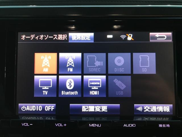 2.5S Cパッケージ 純正9型SDナビ 天井モニター 衝突軽減 バックカメラ ETC シートヒータ 両側パワスラ 電動トランク レーダークルーズ キャプテンシート オットマン 7人乗り ステアリングヒーター LEDヘッド(39枚目)