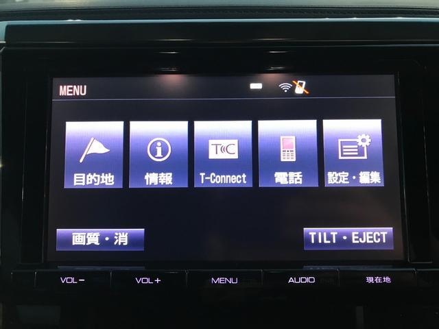 2.5S Cパッケージ 純正9型SDナビ 天井モニター 衝突軽減 バックカメラ ETC シートヒータ 両側パワスラ 電動トランク レーダークルーズ キャプテンシート オットマン 7人乗り ステアリングヒーター LEDヘッド(40枚目)