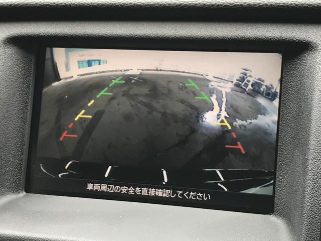 250XV 純正HDDナビ 本革シート サイドバックカメラ ETC クルーズコントロール キセノンライト 電動トランク シートメモリー 音楽録音可能 パワーシート(4枚目)