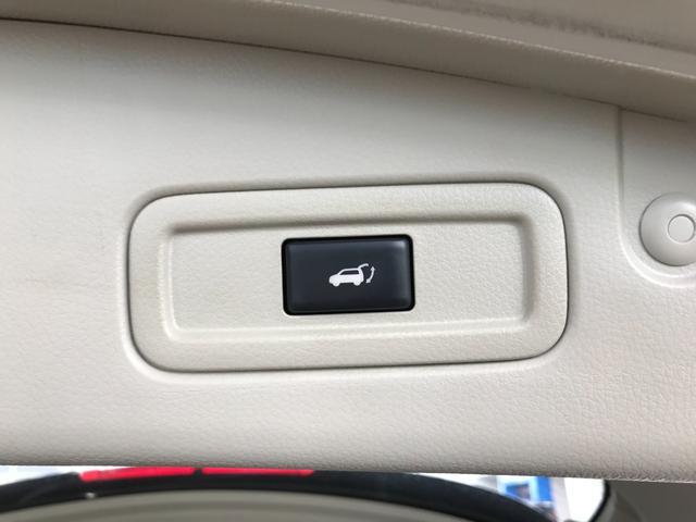 250XV 純正HDDナビ 本革シート サイドバックカメラ ETC クルーズコントロール キセノンライト 電動トランク シートメモリー 音楽録音可能 パワーシート(10枚目)